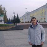 Rusya Nijniy Novgorod'da Üniversite Eğitimi