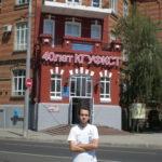Rusya Krasnodar'da Üniversite Eğitimi