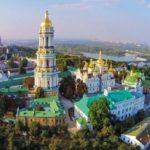 Ukraynada Okumak