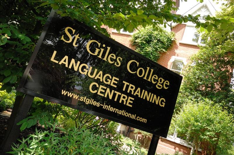 St Giles London Highgate Dil Okulu
